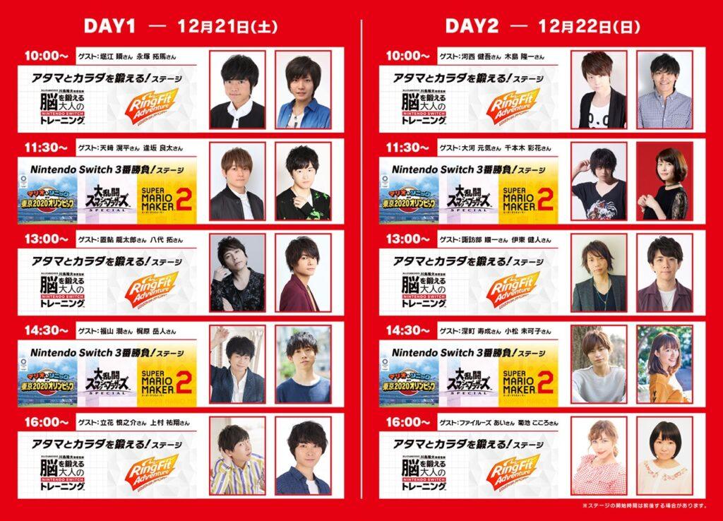 Zeitplan der Bühnenshow auf der Jump Festa