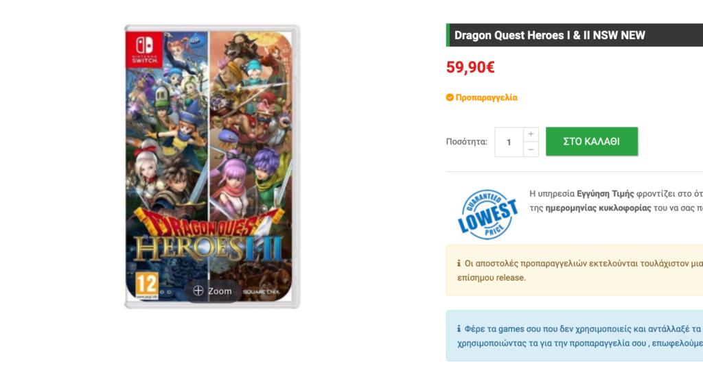 Das Foto zeigt die Verpackung von Dragon Quest Heroes I &II, also den etwas geringeren Europreis im vergleich zum japansichen.