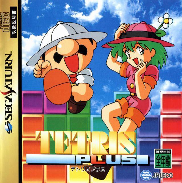 Typecasting in Videospielen - Tetris Plus Professor
