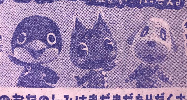 Auf dem Foto sind drei Charaktere von Animal Crossing: New Horizons zu sehen. Ihre Namen sind Jay, Rosie und Goldie