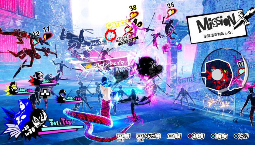 Das Bild zeigt ein mit Farben und Eindrücken vollgepacktes Kampfspektakel aus Persona 5 Scramble