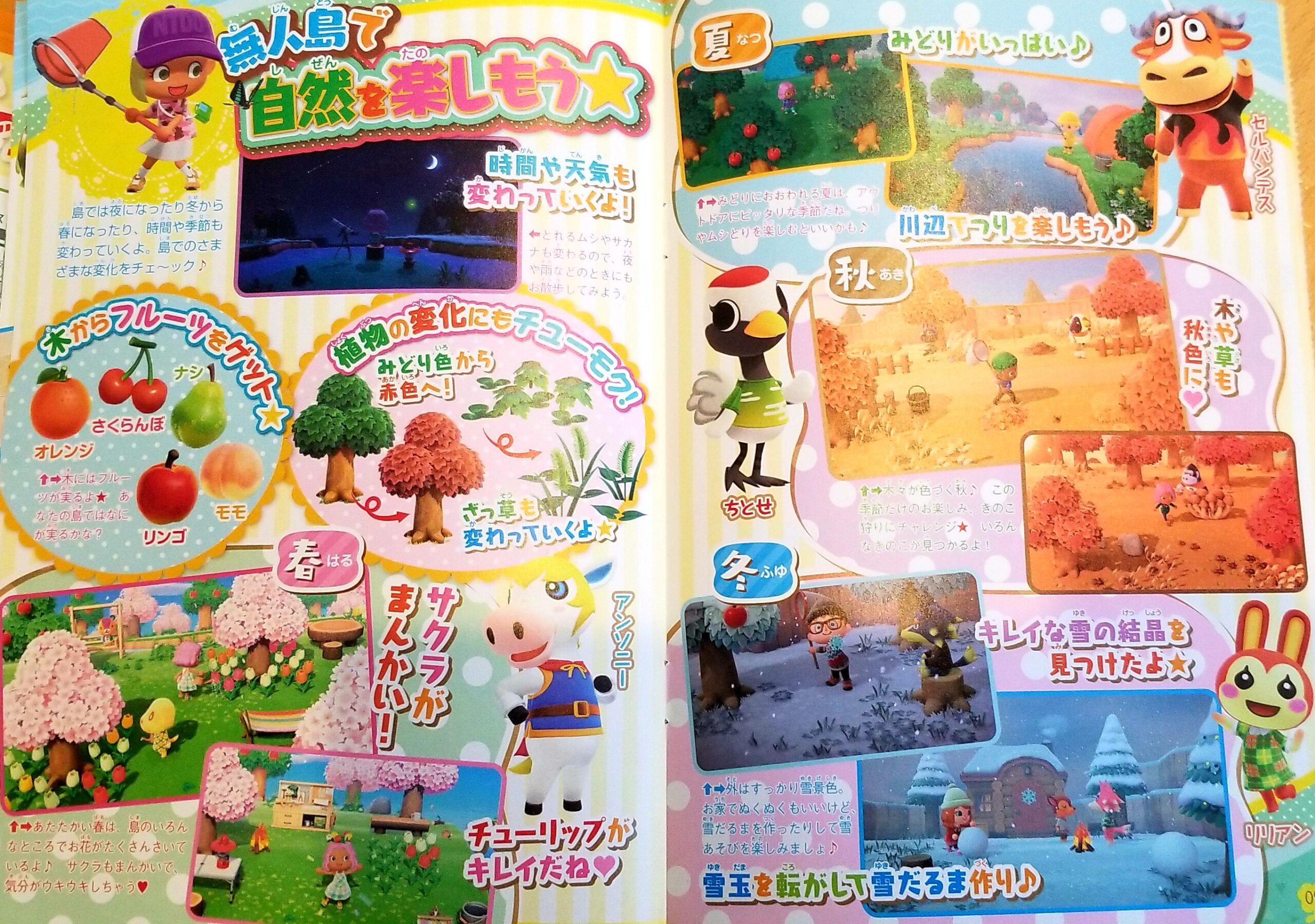 Die verschiedenen Jahreszeiten von Animal Crossing im Überblick.
