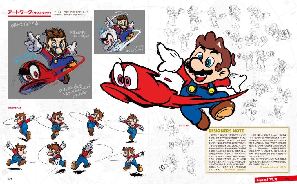 """Das Bild zeigt eine Konzeptzeichnung zum Hutwurf in """"Mario Odyssey""""."""